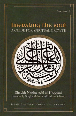 Liberating The Soul, Vol. 1 , Islamic Shopping Network