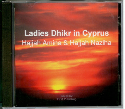 Ladies Dhikr in Cyprus , Islamic Shopping Network - 1