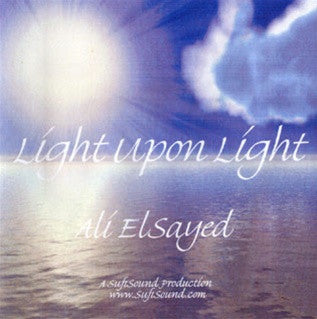 Ali Elsayed: Light Upon Light , Islamic Shopping Network