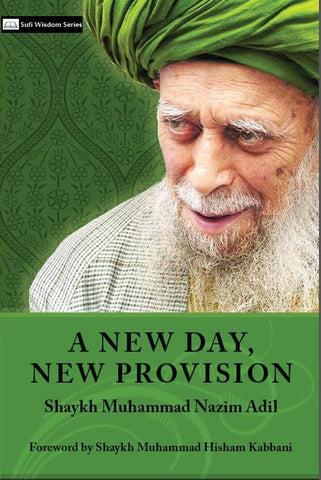 A New Day, New Provision , Islamic Shopping Network - 1