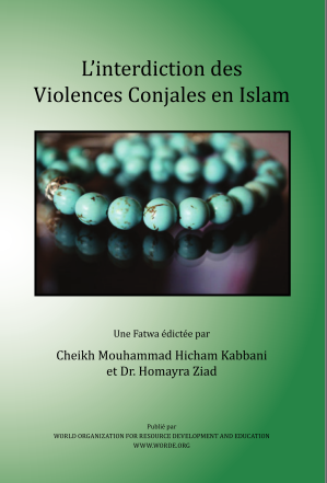 L'interdiction des violences conjugales en Islam , Islamic Shopping Network - 1