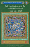 Encyclopedia of Islamic Doctrine - 7 Volumes