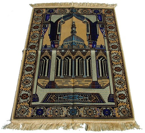 Turkish Prayer Carpet , Islamic Shopping Network