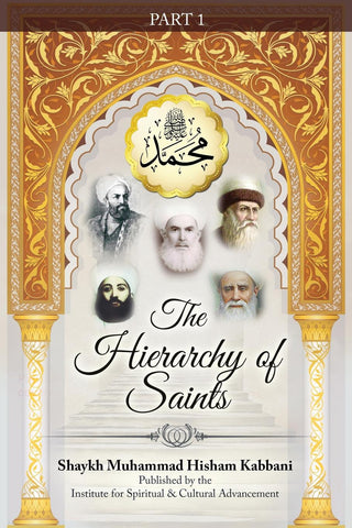 THE HIERARCHY OF SAINTS, Part 1 , Islamic Shopping Network