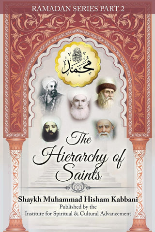 THE HIERARCHY OF SAINTS, Part 2 , Islamic Shopping Network