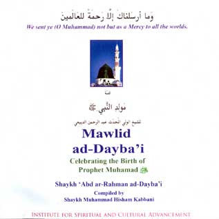 Mawlid ad-Dayba'i (CD) , Islamic Shopping Network