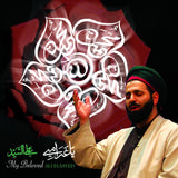 Ali Elsayed: Ya Gharami (My Beloved) , Islamic Shopping Network - 1
