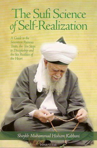 The Sufi Science of Self-Realization , Islamic Shopping Network