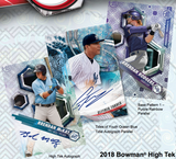 "2018 Bowman High Tek Baseball 12 Box Case Pick Your Team #14 + ""Rockin Oktoberfest Promo"