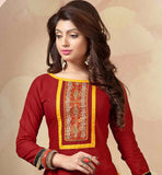 STYLISH SUIT COMBINATIONS SALWAR KAMEEZ DESIGN COTTON PATIALA SUIT