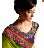 FROM STYLISH BAZAAR ADMIRABLE GREEN AND CREAM HALF AND HALF DESIGNER SAREE RTREX1011