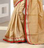 EXCITING COTTON JACQUARD SARI WITH PURE DUPION CHOLI LATEST FASHION SARIS WITH BLOUSE BUY ONLINE IN SURAT
