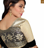 STYLISH BAZAAR INTRODUCES APPEALING DESIGNER SAREE FOR ONLINE SHOPPING RTSPO11007