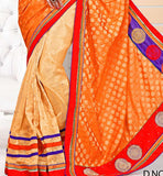 Self designing on the pallu with wide round embroidered design border