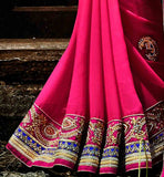 saree shopping in rajkot gujarat