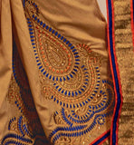 PARTY WEAR SAREES ONLINE SHOPPING IN INDIA WITH BLOUSE STYLISH BAZAAR