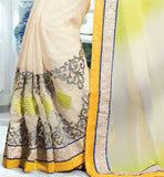 wholesale saree shops online selling in surat