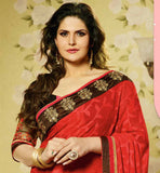 ZARINE KHAN EXCLUSIVE SHADED SAREE DESIGNER RAW SILK BLOUSE ONLINE