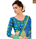 STYLISH BAZAAR CHARMING SAREE BLOUSE DESIGN FOR CASUAL WEAR RTSHN2086