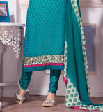CREAM & GREEN PARTY WEAR FAUX GEORGETTE STRAIGHT SALWAR KAMEEZ WITH DUPATTA
