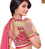 BROUGHT TO YOU BY STYLISH BAZAAR IDEAL PINK COLORED SAREE WITH ATTRACTIVE BORDER WORK RTJM2818