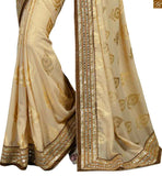 FROM STYLISH BAZAAR STUNNING CREAM COLOR SARI COMBINED WITH ART SILK CREAM BLOUSE RTVL29