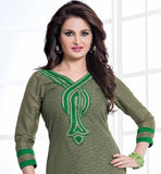 SMART COLOR COMBINATION MONICA BEDI DRESS KNEE LONG CHANDERI COTTON KAMEEZ WITH EXCITING DUPATTA