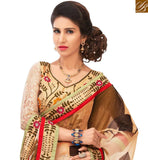 STYLISH BAZAAR INTRODUCES ENTICING MULTICOLORED CASUAL WEAR SAREE AMMD3717