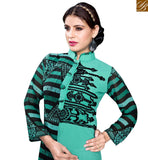 STYLISH BAZAAR INTRODUCES ATTRACTIVE SKY BLUE COLORED DIGITAL PRINTED KURTI RTBM4012