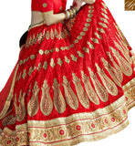 A STYLISH BAZAAR PRESENTATION BEAUTIFUL MAROON & MAROON NET PERFECTLY ENLIGHTENED LEHENGA CHOLI SLGAJ401A
