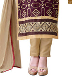 Brown chanderi high neck designer salwar kameez with patch work and beige santoon cuted bottom Pic