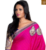 EXCITING PINK AND CREAM SAREE WITH RICH BORDER AND DUPION BLOUSE