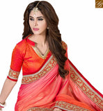 FASCINATING PARTY WEAR DESIGNER EMBROIDERED SAREE BLOUSE VDSNZ7570 BY ORANGE
