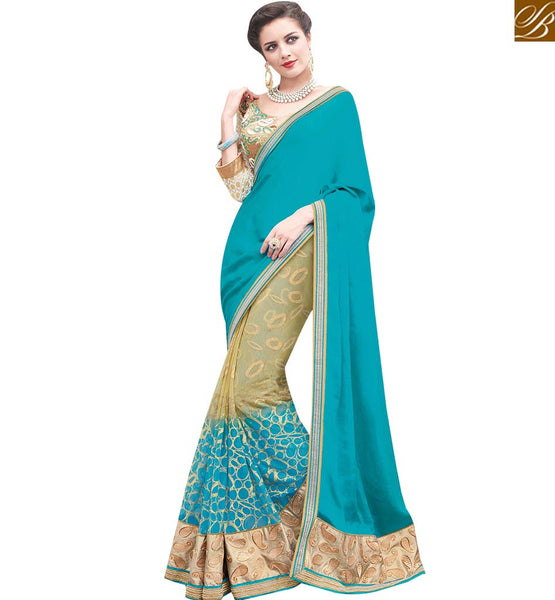 STYLISH BAZAAR GRACEFUL FIROZI AND BEIGE DESIGNER PARTY WEAR SAREE MHFLD8904