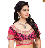 STYLISH BAZAAR PRESENTS FASCINATING CASUAL WEAR SAREE BLOUSE DESIGN RTBAJ9007