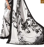 FROM STYLISH BAZAAR ATTRACTIVE ABSTRACT PRINT DESIGNER SARI RTDVM9302