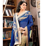 Party wear sari at reasonable rates