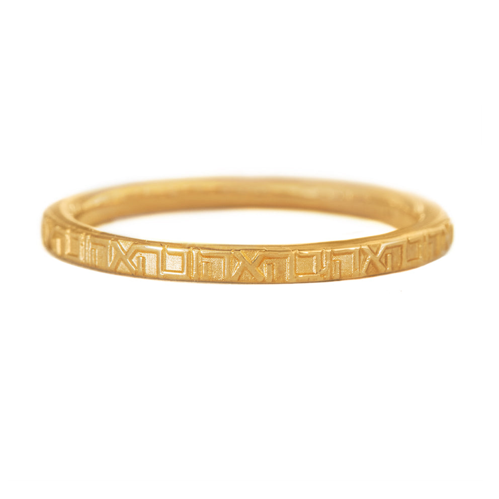 Engraved Wedding Band - Loved in Hebrew Front View