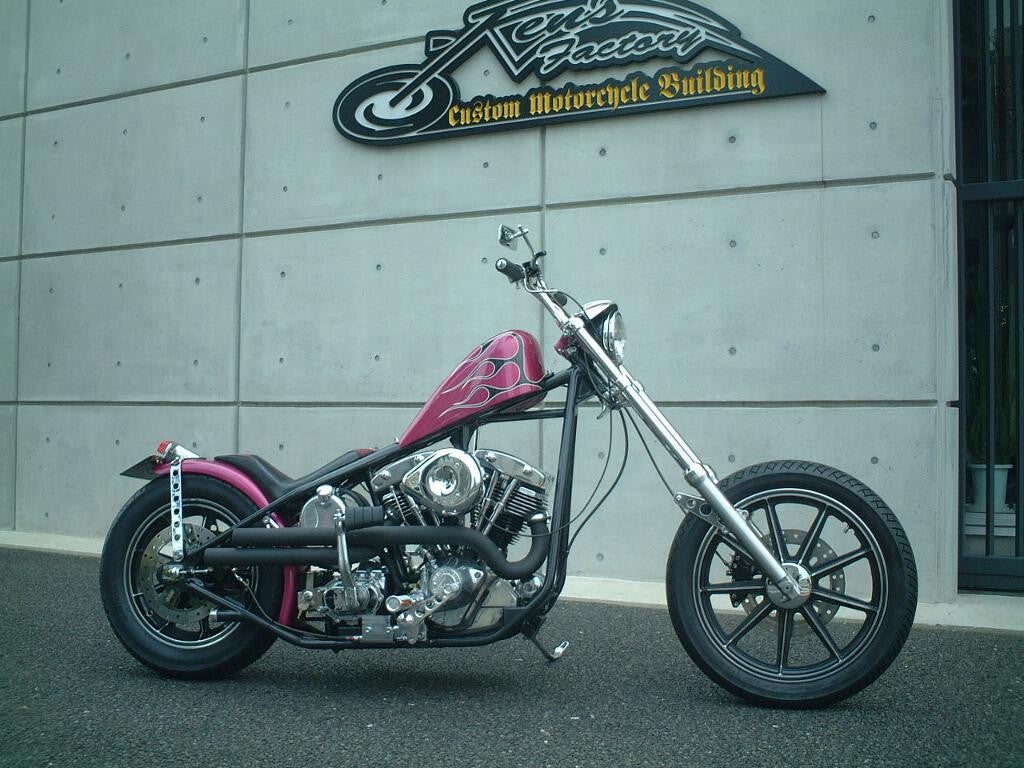 Shovel Chopper