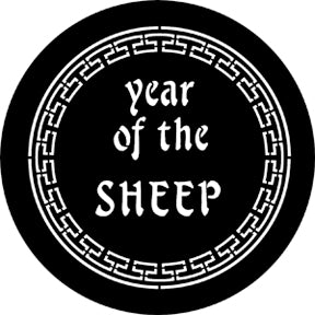 ROSCO STEEL GOBO 77652J Year Of The Sheep