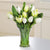 "TULIP IN GLASS 16"" (WHI030-WHGR)"