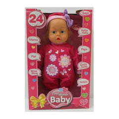 Bayer BABY FIRST WORDS FLOWER 24FN 93683AA - Wild Willy - Toys Lebanon