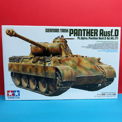 TAMIYA PANTHER AUSF D GERMAN TANK - Wild Willy - Toys Lebanon