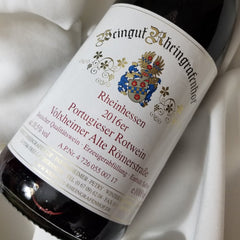 2016 Portugieser-Rheinhessen, Germany Red Wine