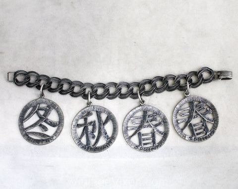 Terrific 1960s Asian Charm Bracelet - Four Seasons Style Metal 60s - Antiqued Pewter Color Silver - Big Jangling Discs - Far East by Napier