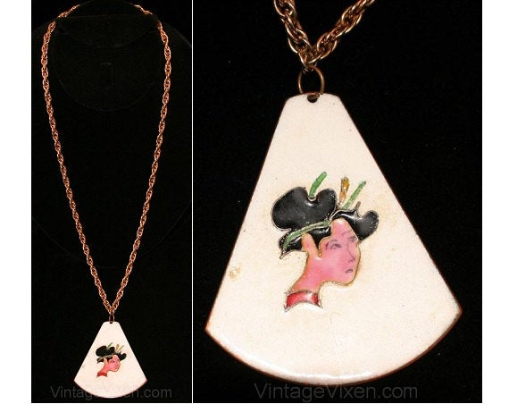 Funky 1970s Geisha Girl Pendant & Rope Chain - Necklace - Fall - White - Jade Green - Goldtone Metal - Asian Lady - Eastern - 32190-1