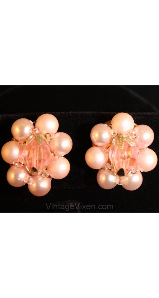 Princess Pink 1950s Pearl Cluster Earrings - Spring Pastel Pink Plastic 50s - Hand-Strung and Wired Beads - Cute Clip-on Earrings - 34696