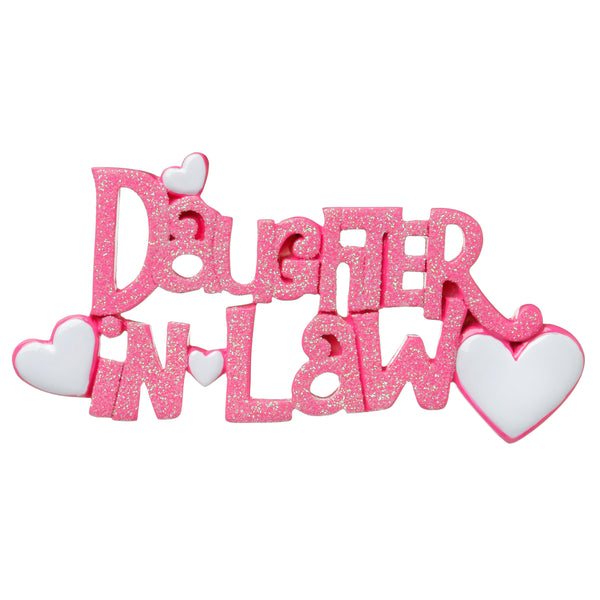 OR1671 - Daughter-In-Law Personalized Christmas Ornament