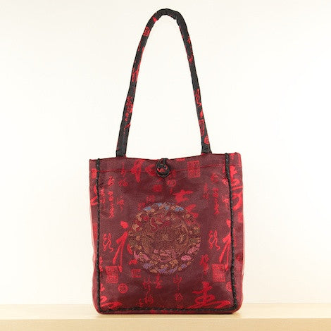 Perfect Circle Silk Bag