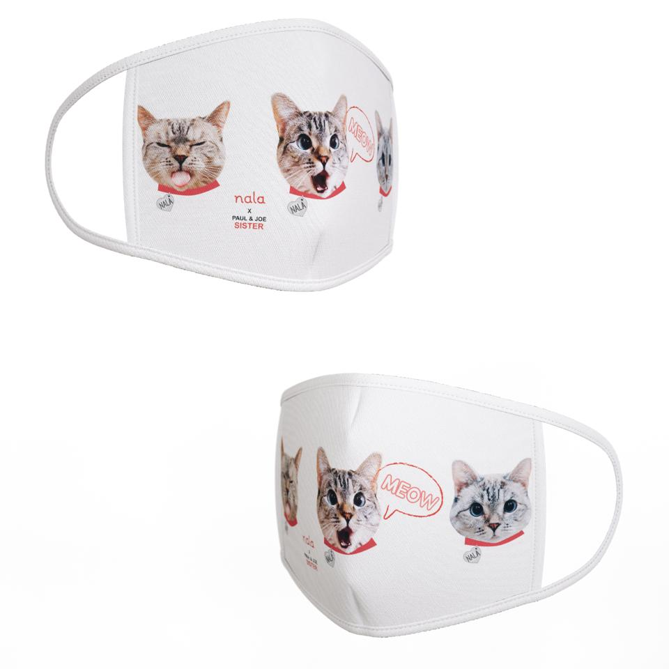 Nala Cat Mood Mask